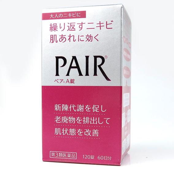 日本美白丸有效果吗