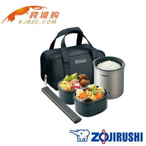【新集装抢先体验】日本象印不锈钢保温饭盒sz-ma04